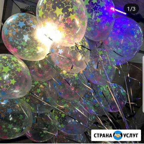 Организация праздников,Шары,шарики гелиевые шары,а Яблоновский