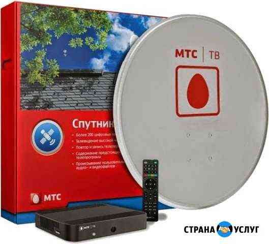 Спутниковое телевидение МТС Моршанск