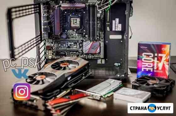 Сборка компьютера,подбор конфигурации,модернизация Псков