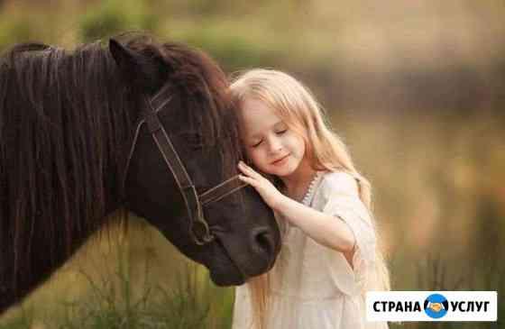 Фотограф Пятигорск