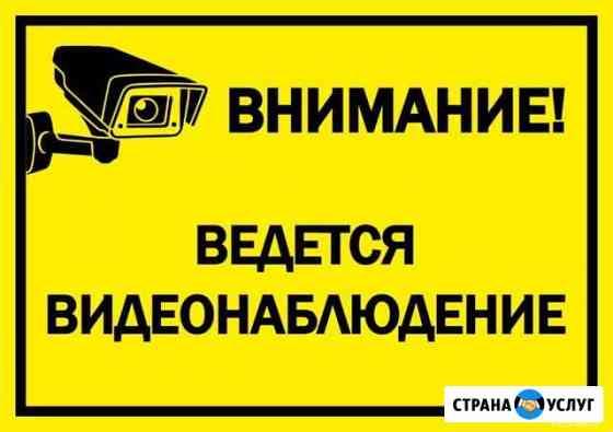 Монтаж видеонаблюдения и контроля доступа Казань