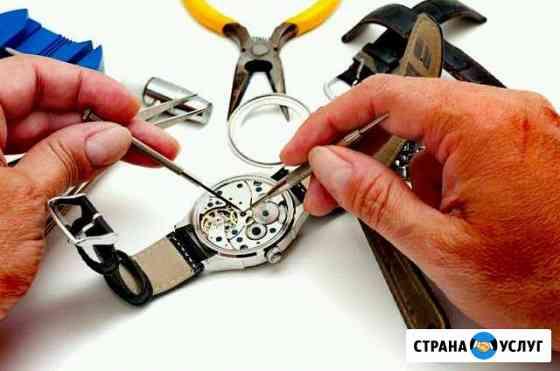 Ремонт часов, замена батареек, выезд на дом Санкт-Петербург