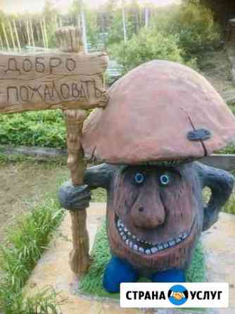 Садовая архитектура,артбетон Минусинск