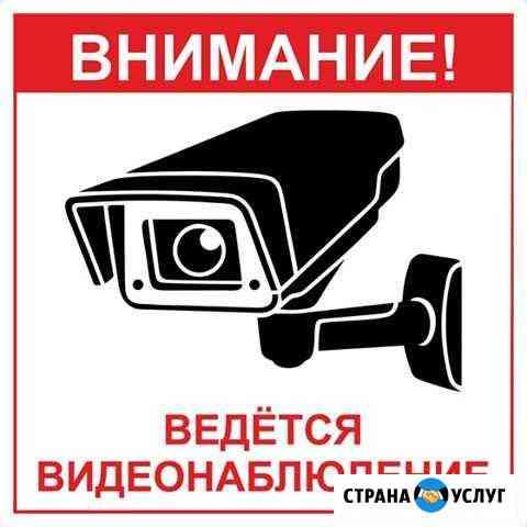 Видеонаблюдение Ковров