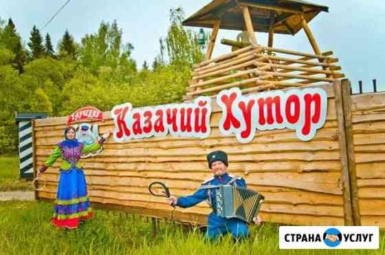 Место для отдыха Караваево