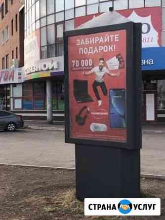 Реклама на сити форматах и видео дисплеях в Братск Братск