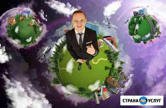 Ведущий Новокузнецк