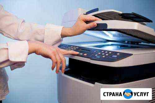 Распечатка, сканирование, копирование (чб, лаз.п) Калуга
