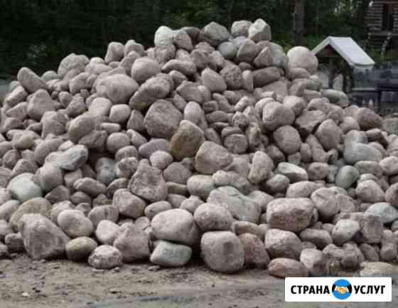 Приму на участок камень природный Великий Новгород
