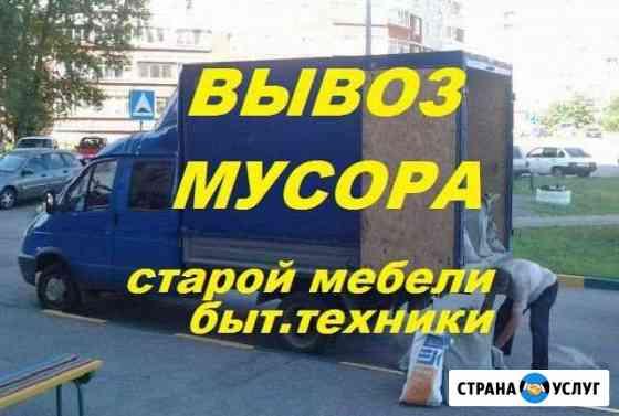 Вывоз мусора «33 богатыря» Ульяновск