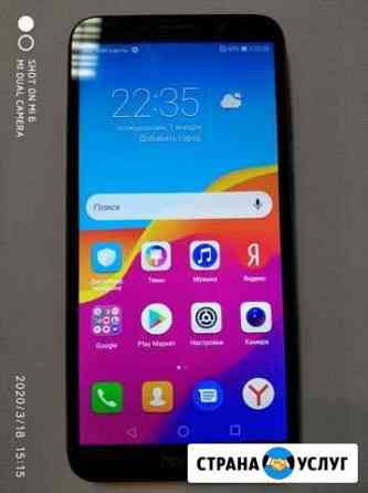 Ремонт мобильных телефонов Калуга