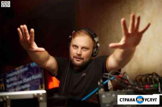 Dj/Ди Джей/Ди-джей со своим оборудованием Севастополь