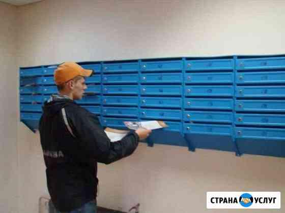 Распространение листовок в Екатеринбурге Екатеринбург