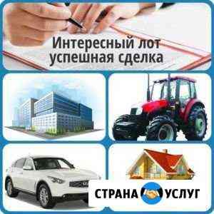 Бизнес услуги Смоленск