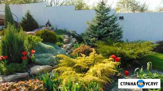 Ландшафтный дизайн, озеленение, обслуживание Черкесск