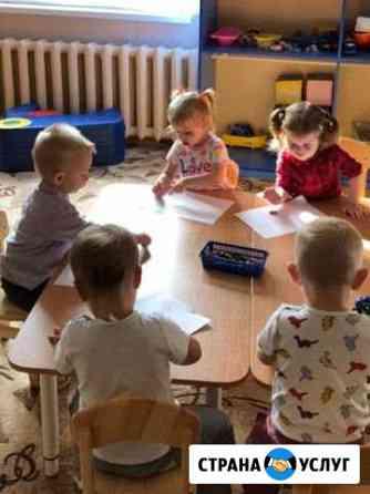 Подготовка ребёнка к школе. Репетитор Курск