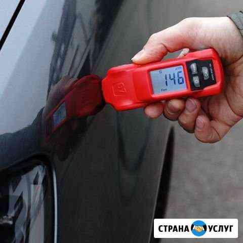 Автоподбор Киселевск