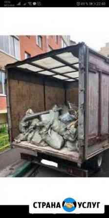 Вывоз мусора на газеле Великий Новгород
