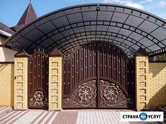 Ворота, заборы, калитки Оренбург