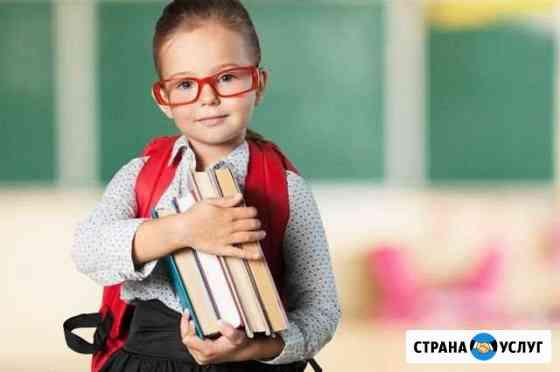 Подготовка к школе Абакан