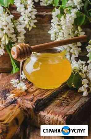 Оренбургский мёд Ижевск