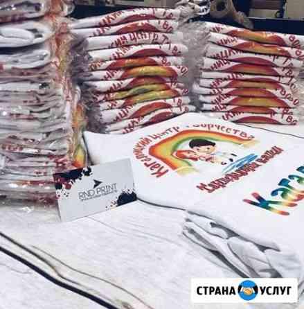 Визитки, листовки, наклейки, баннера Ростов-на-Дону