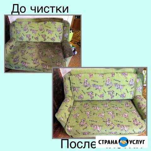 Химчистка ковров и мебели Норильск