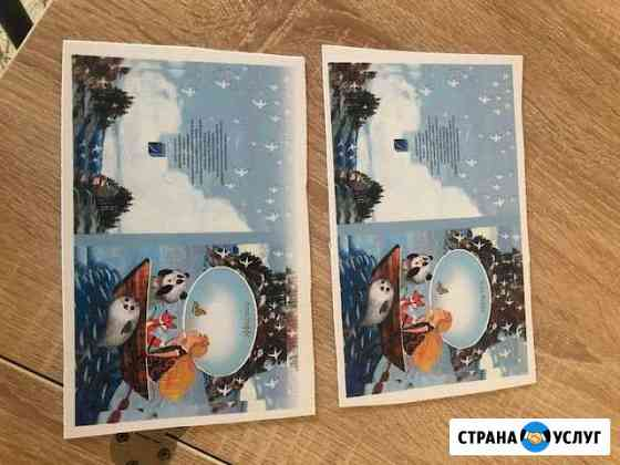 Печать на пластике 1 и 2 мм Иркутск