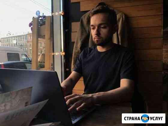 Настройка рекламы (Вк, Фб, Инст, Директ) Санкт-Петербург