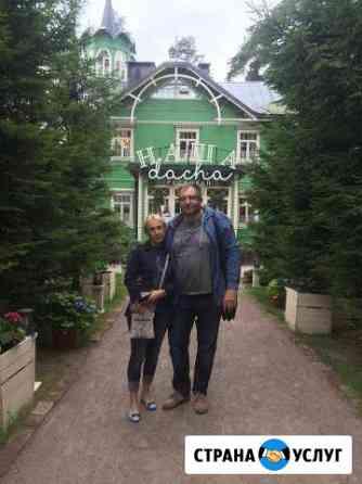 Догситтер, передержка, погуляю с вашим питомцем Санкт-Петербург