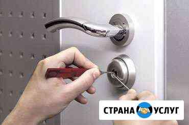 Вскрытие и замена замков, Ремонт дверей Челябинск