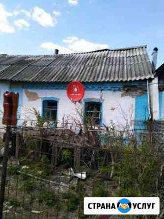 Установка спутниковых и эфирных антенн DVB T2 Щекино