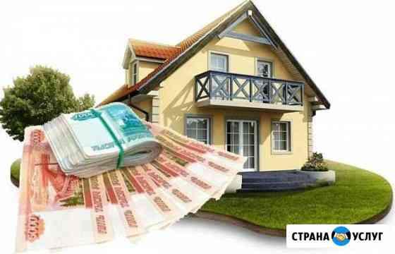 Оспаривание кадастровой стоимости, снижение налого Брянск