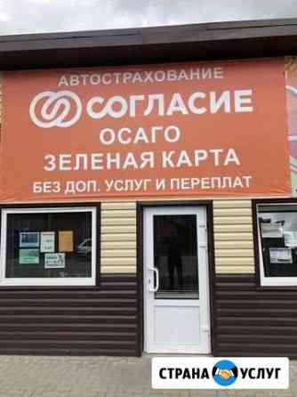 Автомойка, автосервисавтострахование, автозапчасти Новозыбков