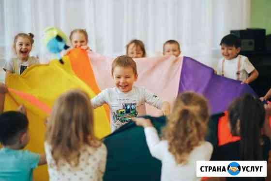 Детские праздники Чайковский