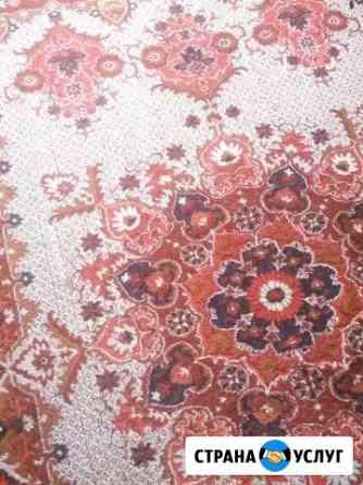 Мойка-чистка ковров Волжский