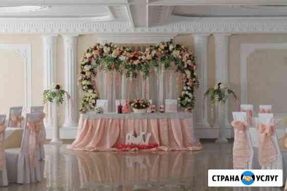 Оформление свадебных торжеств Льгов