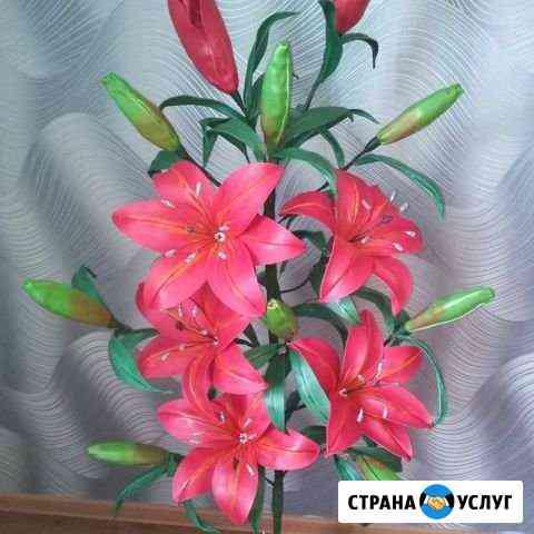 Ростовые цветы, светильники Оренбург
