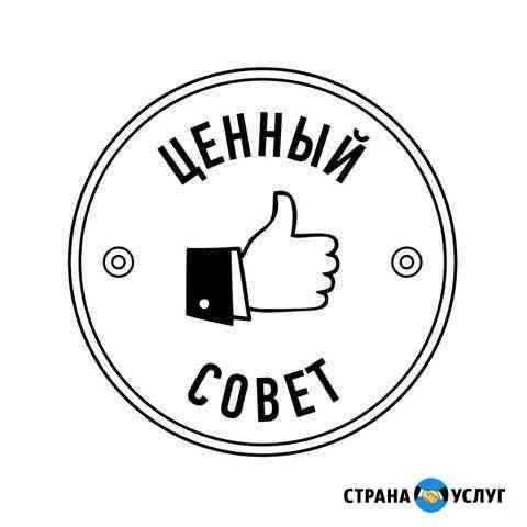 Психологическая помощь в трудной ситуации Санкт-Петербург