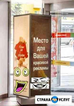 Размещение рекламы Петрозаводск