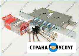 Вскрытия замков,установка ремонт, замена замков Екатеринбург