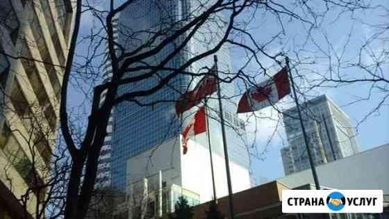 Иммиграция в Канаду Никель