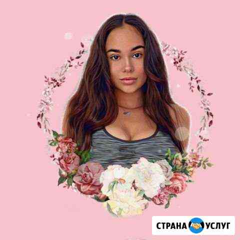 Арт-аватарки Октябрьский