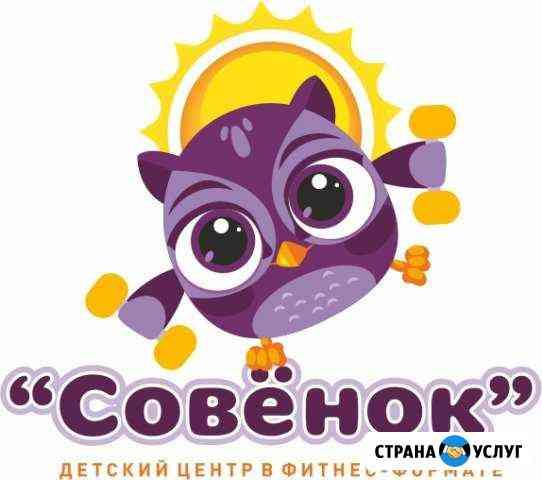Частный детский сад Барнаул
