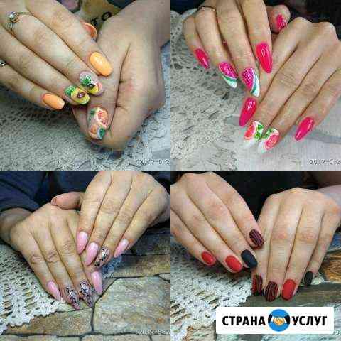 Мастер наращивания ногтей, гель-лак, на дому Кострома