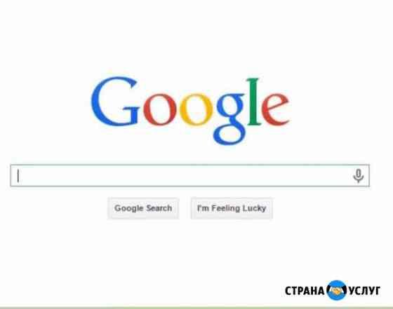 Создание сайтов, Яндекс Google Уфа