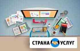 Создам сайт 2500 Томск