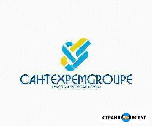 Услуги сантехника на час Нижний Новгород