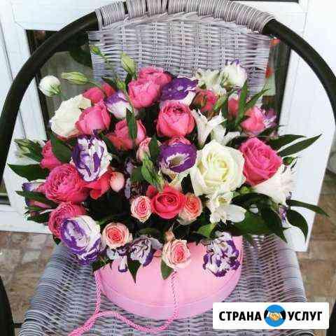 Цветы Саратов