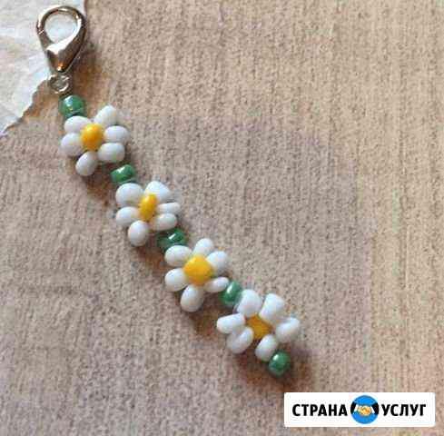 Украшения из бисера ручной работы Екатеринбург